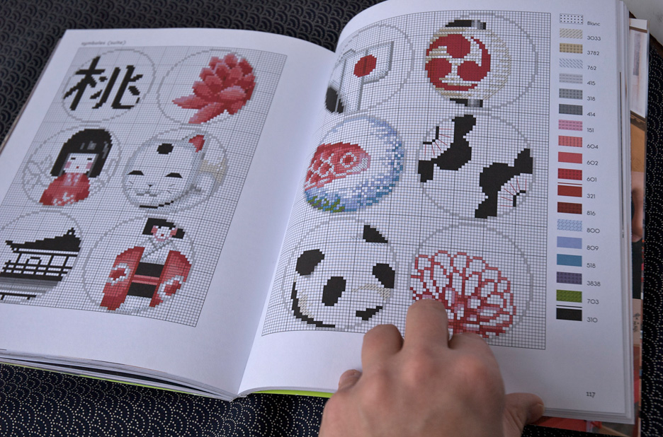book-review-japan-crossstitch-black-and-white-page