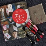 book-review-japan-crossstitch-overview