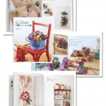 craft-book-review---PRETTY-COLOR-CROCHET-and-KNIT-GOODS-2